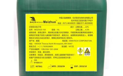 干雾过氧化氢灭菌可替代甲醛熏蒸空间消毒灭菌