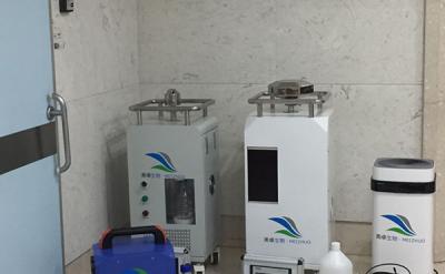 过氧化氢灭菌器在急救中心的应用
