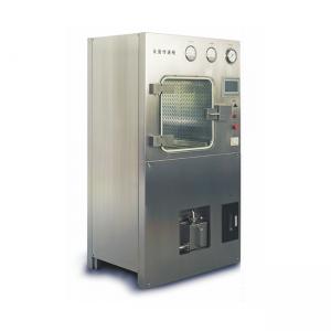 无菌传递舱MZ-STP1500