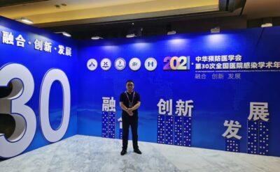 现场直击 | 湖北武汉·中华预防医学会第30次全国医院感染学术年会